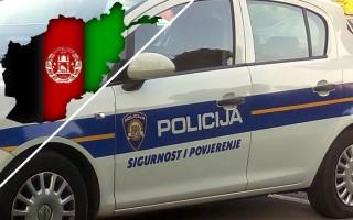 policija-novo-e1489658116916-afgab