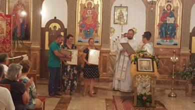 Photo of Grkokatolička crkva Preobraženja gospodnjeg obilježila svog nebeskog zaštitnika