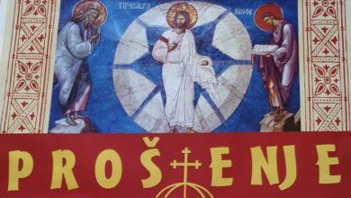 Photo of Idućeg utorka glavno proštenje jaskanske župe Preobraženja Gospodnjega