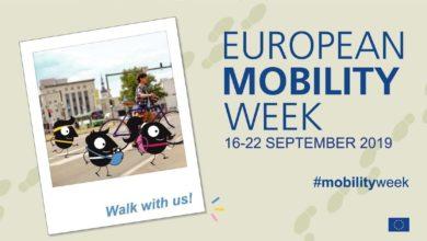 Photo of Europski tjedan mobilnosti, u nedjelju u parku utrke za sve generacije