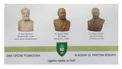 Photo of Sutra proslava Dana općine Pisarovina, tri velikana dobivaju svoje biste