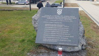 Photo of Jaskanci na obilježavanju 29. godišnjice početka Domovinskog rata | audio, foto
