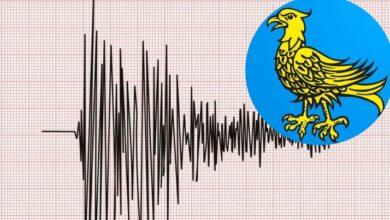 Photo of Grad Jastrebarsko: Prijavite štete od potresa!