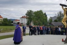 Photo of Dan državnosti obilježen u Jastrebarskom | foto