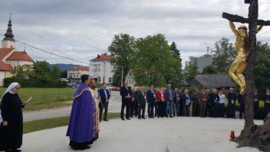 Photo of Dan državnosti obilježen u Jastrebarskom   foto