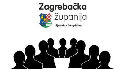 Photo of Na sjednici Županijske skupštine donesen rebalans proračuna, nalaz revizije ponovno bezuvjetan